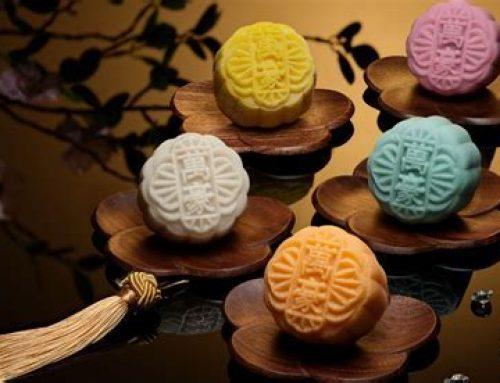 IJSBA Celebrates Mid Autumn Moon Festival